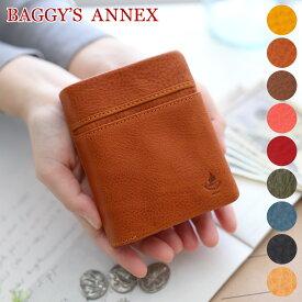 【選べるかわいいノベルティ付】 BAGGY'S ANNEX バギーズアネックス 財布 ミネルバミネルバボックス L字ファスナー二つ折り財布 LZYS-8002レディース BAGGY PORT バギーポート ギフト プレゼント ブランド