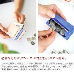 BAGGYPORT(バギーポート)_藍染めレザーシリーズ_小銭入れ付きミニ財布_ZYS-092