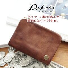DakotaBLACKLABEL(ダコタブラックレーベル)_ベルク_小銭入れ付き二つ折り財布_0623500
