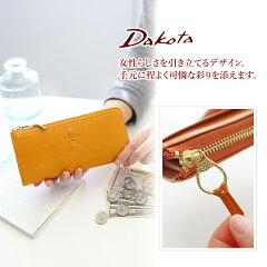 Dakota(ダコタ)_カッシーニ_小銭入れ付き長財布(L字ファスナー式)_0036043