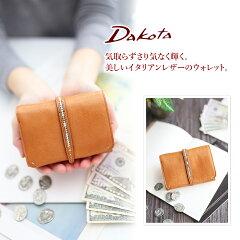 Dakota(ダコタ)_ルクス_小銭入れ付き二つ折り財布_0036060