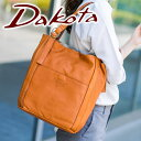【かわいいWプレゼント付】 Dakota ダコタ バッグラポール トートバッグ(大) 1033480レディース バッグ 本革 トートバッグ カジュアルトート 日本製 ギフト かわいい おしゃれ プレゼント ブランド