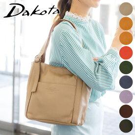 【かわいいWプレゼント付】 Dakota ダコタ バッグラポール トートバッグ(小) 1033481レディース バッグ トートバッグ カジュアルトート 日本製 ギフト かわいい おしゃれ プレゼント ブランド