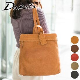 【かわいいWプレゼント付】 Dakota ダコタ バッグシャーロット リュック 1033662本革 バッグ レディース リュック リュックサック ギフト かわいい おしゃれ プレゼント ブランド