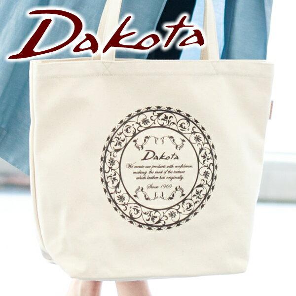 【選べるかわいいノベルティ付】 [ 2018年 新作 ] Dakota ダコタ バッグワイド トートバッグ 1531291レディース バッグ トートバッグ カジュアルトート ギフト かわいい おしゃれ プレゼント