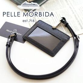 【選べる実用的ノベルティ付】 PELLE MORBIDA ペッレモルビダ IDカードケースBarca バルカ エンボスレザーIDカードケース PMO-BA312メンズ レディース IDカードホルダー カードケース 小物 ペッレ モルビダ ペレモルビダ 日本製 ブランド