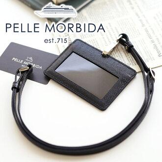 [2018年春天新作品]PELLE MORBIDA perremorubida ID卡情况Barca barukaembosureza ID卡情况PMO-BA312(附带皮革的保养方法书)男子的女子的ID卡持有人卡片匣小东西morubida