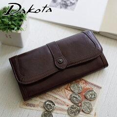 Dakota(ダコタ)_リードクラシック_小銭入れ付き長財布_0036209(0030009)