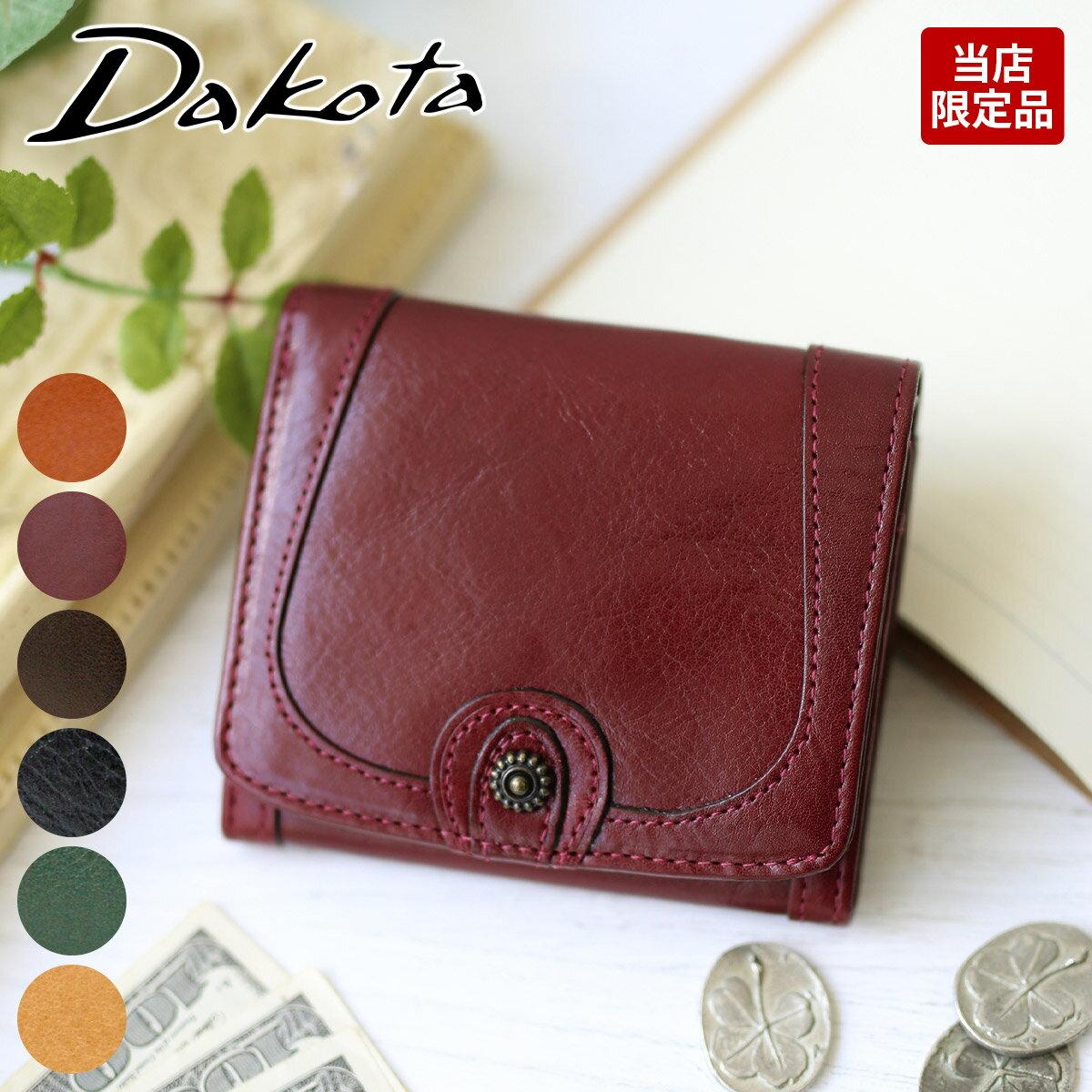 【選べるかわいいノベルティ付】 Dakota ダコタ 財布リードクラシック 小銭入れ付き 二つ折り財布 0030028 (0031004) (0032012)レディース 財布 本革 財布 二つ折り ギフト かわいい おしゃれ プレゼント