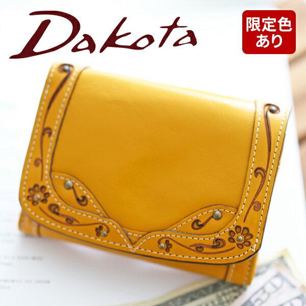 【選べるかわいいノベルティ付】 Dakota ダコタ デイジー小銭入れ付き二つ折り財布 0035221(0034221)レディース 財布 ギフト かわいい おしゃれ プレゼント