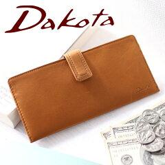 Dakota(ダコタ)_オッフル_小銭入れ付き長財布_0035621