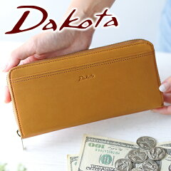 Dakota(ダコタ)_オッフル_小銭入れ付き長財布(ラウンドファスナー式)_0035622