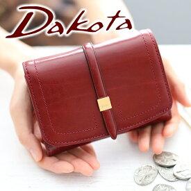 【かわいいWプレゼント付】 Dakota ダコタ 財布ラシエ 小銭入れ付き二つ折り財布 0035680レディース 財布 二つ折り ギフト かわいい おしゃれ プレゼント ブランド