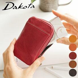 【かわいいWプレゼント付】 Dakota ダコタ タバコケースフォンス タバコケース 0035922レディース メンズ タバコケース 小物 ギフト かわいい おしゃれ プレゼント ブランド