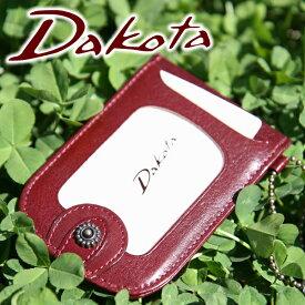 【かわいいWプレゼント付】 Dakota ダコタ 定期入れリードクラシック 定期入れ 0036207 (0030007)(0031213)レディース 定期入れ 本革 パスケース 小物 32007 ギフト かわいい おしゃれ プレゼント ブランド