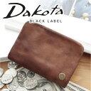 【実用的Wプレゼント付】 Dakota BLACK LABEL ダコタ ブラックレーベル 財布ベルク 小銭入れ付き二つ折り財布 0623500…