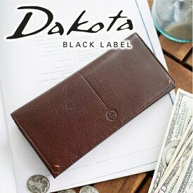 27f1bb0a9833 【6/11迄☆磨きクロス+Wプレゼント付】 Dakota BLACK LABEL ダコタ
