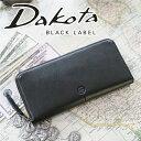 【実用的Wプレゼント付】 Dakota BLACK LABEL ダコタ ブラックレーベル 長財布マッテオ 小銭入れ付き長財布(ラウンド…
