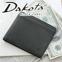 【実用的Wプレゼント付】 Dakota BLACK LABEL ダコタ ブラックレーベル 財布リバーII 二つ折り財布 0625702メンズ 財布 二つ折り 小銭入れなし 札入れ ギフト プレゼント ブランド