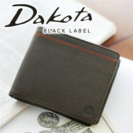 【実用的Wプレゼント付】 Dakota BLACK LABEL ダコタ ブラックレーベル 財布リバーII 小銭入れ付き二つ折り財布(パスケース付き) 0625703メンズ 二つ折り パスケース 定期入れ ギフト プレゼント ブランド