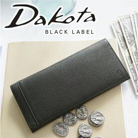 【実用的Wプレゼント付】 Dakota BLACK LABEL ダコタ ブラックレーベル 長財布リバーIII 小銭入れ付き長財布 0627705 (0625705)メンズ 財布 長財布 ギフト プレゼント ブランド