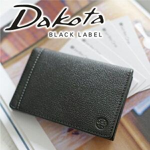 【実用的Wプレゼント付】 Dakota BLACK LABEL ダコタ ブラックレーベル 名刺入れリバーIII 名刺入れ 0627706 (0625706)メンズ 名刺入れ カードケース 小物 ギフト プレゼント ブランド