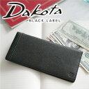 【実用的Wプレゼント付】 Dakota BLACK LABEL ダコタ ブラックレーベル 長財布リバーII 長財布 0625709メンズ 財布 長財布 小銭入れなし 札入れ ギフト プレゼント ブランド
