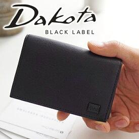 【実用的Wプレゼント付】 Dakota BLACK LABEL ダコタ ブラックレーベル 名刺入れワキシー 名刺入れ 0625905メンズ 名刺入れ カードケース 小物 ギフト プレゼント ブランド