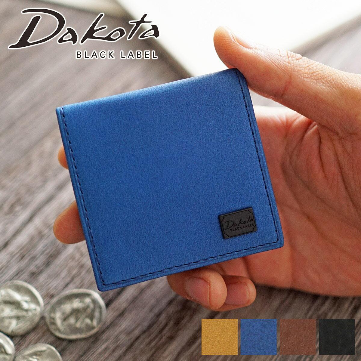 【選べる実用的プレゼント付】 Dakota BLACK LABEL ダコタ ブラックレーベル 財布ワキシー コインケース 0625906(革のお手入れ方法本付)メンズ 財布 コインケース 小銭入れ ギフト プレゼント