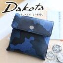 【実用的Wプレゼント付】 Dakota BLACK LABEL ダコタ ブラックレーベル マルチケースルーザン マルチケース 0626501メ…