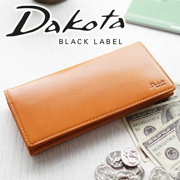【選べる実用的プレゼント付】 Dakota BLACK LABEL ダコタ ブラックレーベル 長財布メーディオ 長財布 0626702(革のお手入れ方法本付)メンズ 財布 長財布 小銭入れなし 札入れ ギフト プレゼント