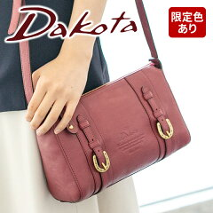 Dakota(ダコタ)キューブショルダーバッグ1030300_70年代のダコタを代表するレトロなショルダーデザインをリバイバル。