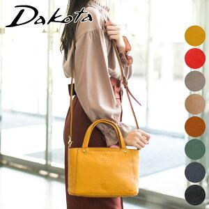 【かわいいWプレゼント付】 Dakota ダコタ バッグキューブ 2WAYショルダーバッグ 1030307レディース バッグ 2WAY ショルダーバッグ 斜めがけ 日本製 ギフト かわいい おしゃれ プレゼント ブランド