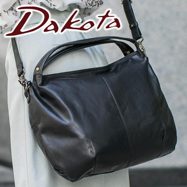 【選べるかわいいノベルティ付】 Dakota ダコタ バッグサンセット2 2WAYショルダーバッグ 1032211(革のお手入れ方法本付)レディース バッグ 2WAY ショルダーバッグ 斜めがけ 1031228 日本製 ギフト かわいい おしゃれ プレゼント