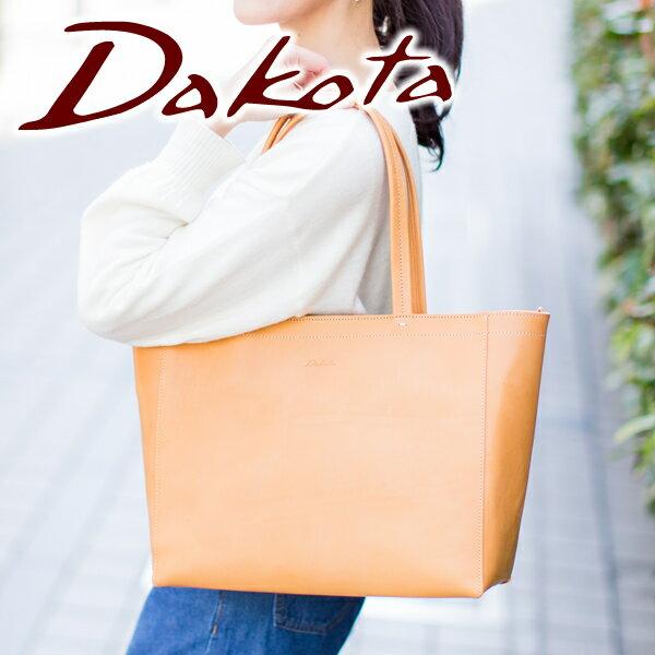 【選べる可愛い実用的プレゼント付】 Dakota ダコタ バッグケント トートバッグ 1033424(革のお手入れ方法本付)レディース バッグ カジュアルトート ヌメ革 ヌメ皮 ポイント10倍 ギフト 可愛い プレゼント