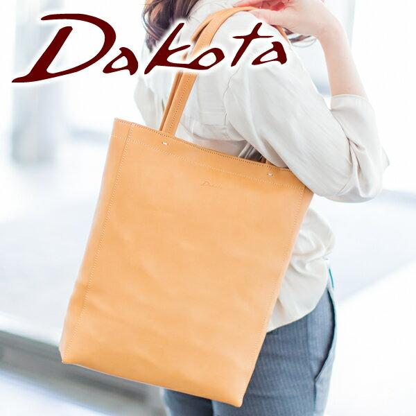 【選べるかわいいノベルティ付】 Dakota ダコタ バッグケント 手さげバッグ 1033425レディース バッグ 手さげバッグ ハンドバッグ ヌメ革 ヌメ皮 日本製 ギフト かわいい おしゃれ プレゼント