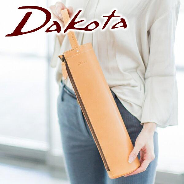 【選べるかわいいノベルティ付】 Dakota ダコタ バッグケント ワインボトルケース 1033428レディース バッグ ワインボトルケース 手さげバッグ ハンドバッグ 小物 ヌメ革 ヌメ皮 日本製 ギフト かわいい おしゃれ プレゼント