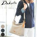 【かわいいWプレゼント付】 Dakota ダコタ バッグキャパ 2WAYショルダーバッグ 1033491レディース バッグ 2WAY ショル…