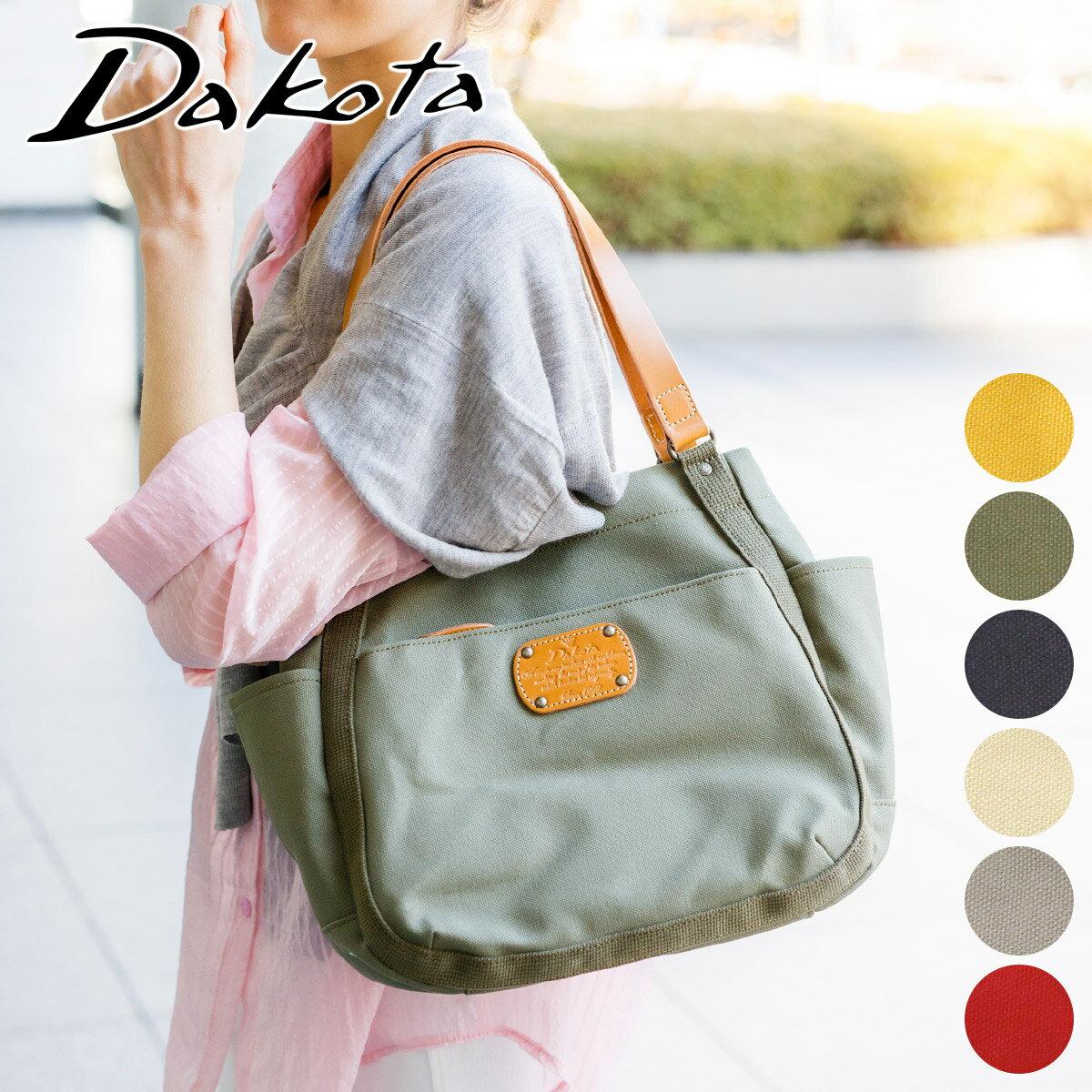 【1/24迄★ケアセット+Wプレゼント付】 Dakota ダコタ バッグピット トートバッグ 1531080レディース バッグ カジュアルトート 日本製 ギフト かわいい おしゃれ プレゼント