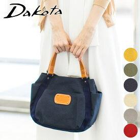 【かわいいWプレゼント付】 Dakota ダコタ バッグピット 手さげバッグ 1531081レディース バッグ 手さげバッグ ハンドバッグ 日本製 ギフト かわいい おしゃれ プレゼント ブランド
