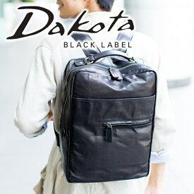 【6/26迄★ケアセット+Wプレゼント付】 Dakota BLACK LABEL ダコタ ブラックレーベル バッグホースト リュック 1620414メンズ バッグ リュック リュックサック 大容量 大人 日本製 ギフト プレゼント ブランド