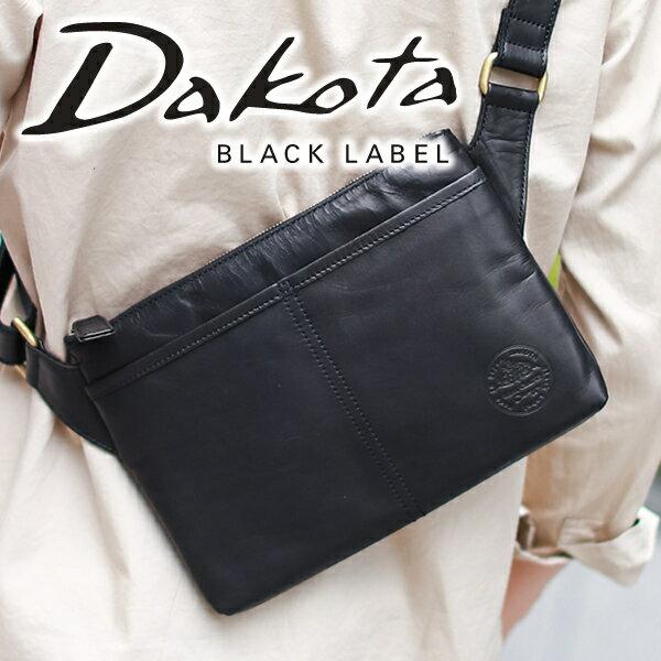 【選べる実用的ノベルティ付】 Dakota BLACK LABEL ダコタ ブラックレーベル バッグホースト ショルダーバッグ 1620419(革のお手入れ方法本付)メンズ バッグ ショルダーバッグ 斜めがけ 日本製 ギフト プレゼント