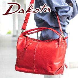 【かわいいWプレゼント付】 Dakota ダコタ バッグサンセット2 2WAYショルダーバッグ 9150812レディース バッグ 本革 2WAY ショルダーバッグ 斜めがけ ギフト かわいい おしゃれ プレゼント ブランド