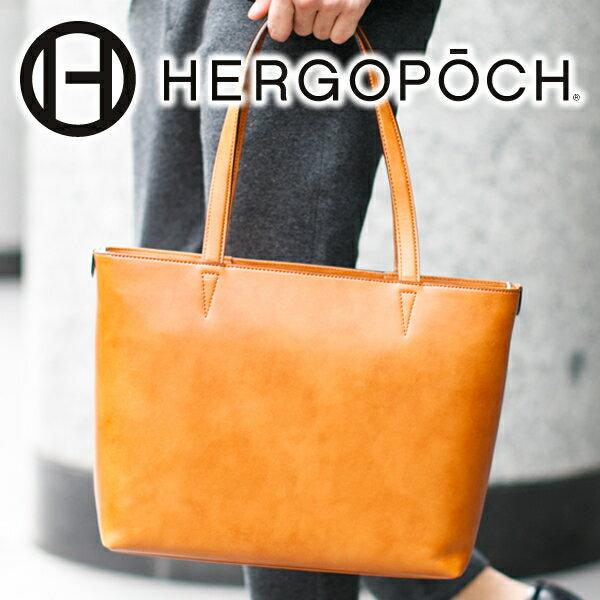 【選べる実用的ノベルティ付】 HERGOPOCH エルゴポック バッグ06 Series 06シリーズ ワキシングレザー2WAYトートバッグ 06-MT(革のお手入れ方法本付)メンズ ビジネスバッグ 日本製 ギフト プレゼント