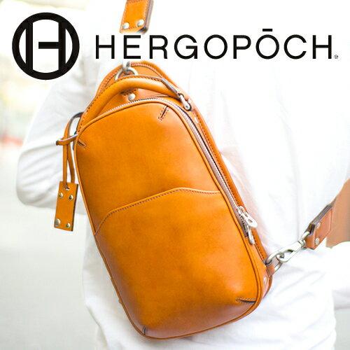 【選べる実用的プレゼント付】 HERGOPOCH エルゴポック バッグ06 Series 06シリーズ ワンショルダーバッグ ボディバッグ 06-OS(革のお手入れ方法本付)メンズ ショルダーバッグ メンズバッグ 日本製 ギフト プレゼント