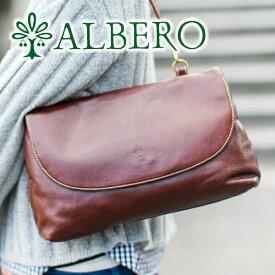 【選べるかわいいノベルティ付】 ALBERO アルベロ バッグBERRETTA(ベレッタ) 2WAYショルダーバッグ 1868レディース バッグ 2WAY ショルダーバッグ 斜めがけ 日本製 ギフト かわいい おしゃれ プレゼント ブランド