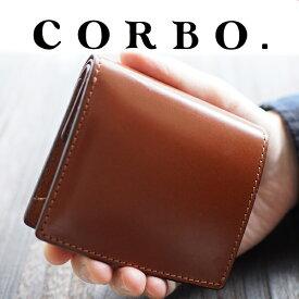【実用的Wプレゼント付】 CORBO. コルボ 財布-face Bridle Leather G.E.W.-ブライドルレザー シリーズ小銭入れ付き二つ折り財布 1LD-0239メンズ 財布 ミニマム財布 ミニマル財布 コンパクト財布 二つ折り 日本製 ブランド