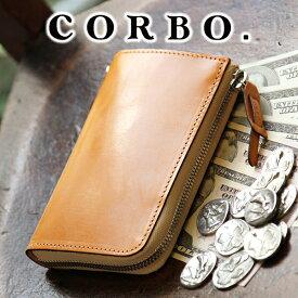 【実用的Wプレゼント付】 CORBO. コルボ-face Bridle Leather-フェイス ブライドルレザー シリーズ小銭入れ付き L字ファスナー開閉式(L型) 二つ折り財布 1LD-0225メンズ 財布 日本製 ギフト 父の日ギフト