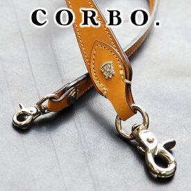 【実用的Wプレゼント付】 CORBO. コルボ-face Bridle Leather-フェイス ブライドルレザー シリーズウォレットコード 1LD-0227メンズ ウォレットコード 日本製 ギフト プレゼント ブランド