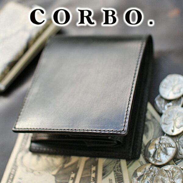 【実用的Wプレゼント付】 CORBO. コルボ-face Bridle Leather-フェイス ブライドルレザー シリーズ小銭入れ付き二つ折り財布 1LD-0229メンズ 財布 日本製 ギフト プレゼント
